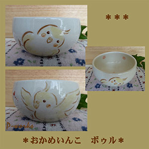 Pottery775jpg