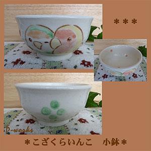 Pottery776jpg