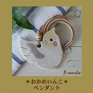Pottery780jpg