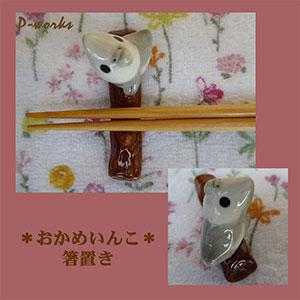 Pottery781jpg