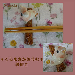 Pottery783jpg