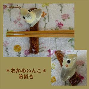 Pottery785jpg