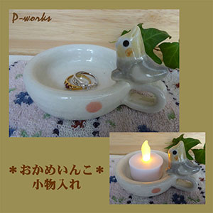 Pottery786jpg