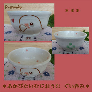 Pottery787jpg