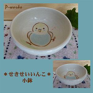 Pottery788jpg