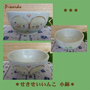 Pottery789jpg