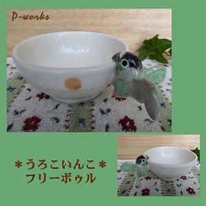 Pottery791jpg