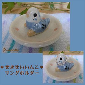 Pottery801jpg