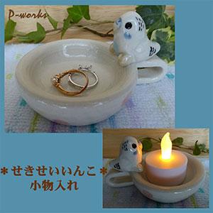 Pottery802jpg