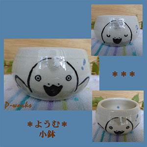 Pottery803jpg