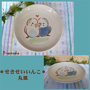 Pottery804jpg