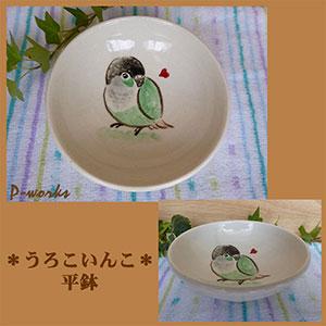 Pottery805jpg