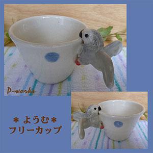 Pottery806jpg