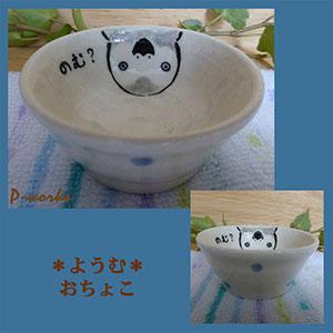 Pottery815jpg