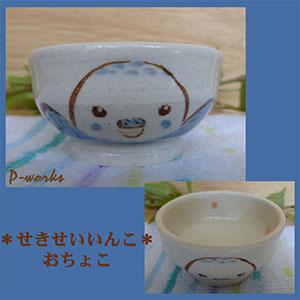Pottery816jpg