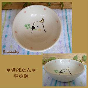 Pottery819jpg