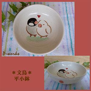 Pottery820jpg