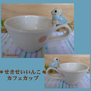 Pottery821jpg