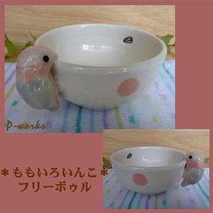 Pottery822jpg