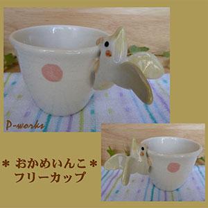 Pottery823jpg