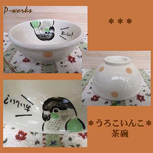 Pottery832jpg
