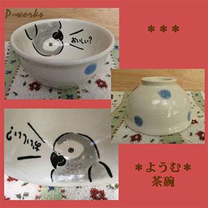 Pottery833jpg