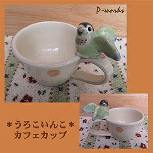 Pottery834jpg