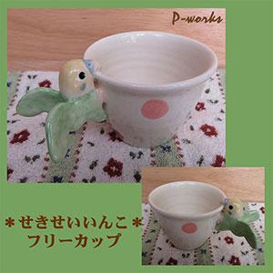Pottery835jpg
