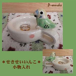 Pottery836jpg