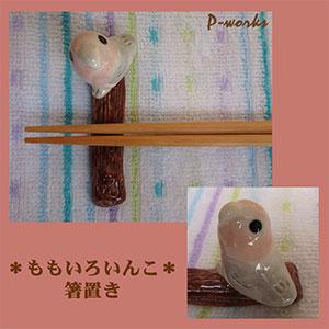 Pottery839jpg