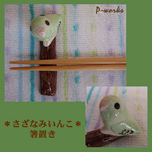 Pottery842jpg