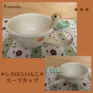 Pottery853jpg