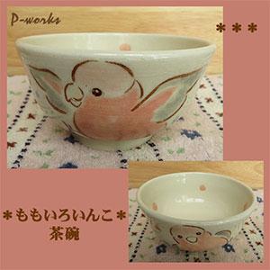 Pottery854jpg