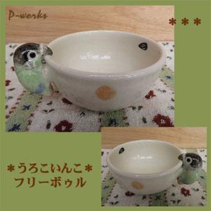 Pottery855jpg