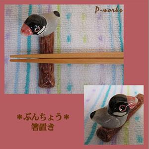 Pottery861jpg