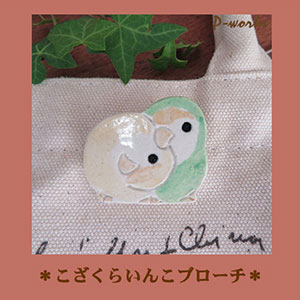 Pottery874jpg