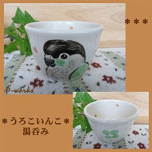 Pottery877jpg