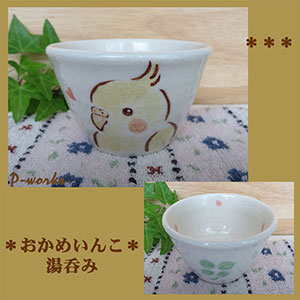 Pottery879jpg
