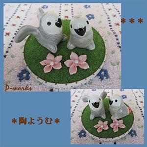 Pottery880jpg