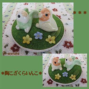 Pottery883jpg
