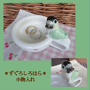 Pottery906jpg