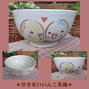 Pottery907jpg
