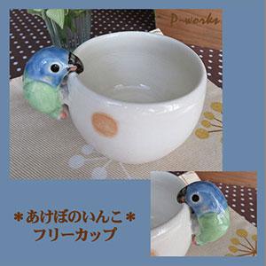 Pottery908pg