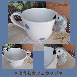 Pottery909pg