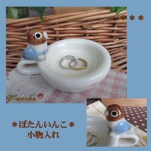 Pottery922pg