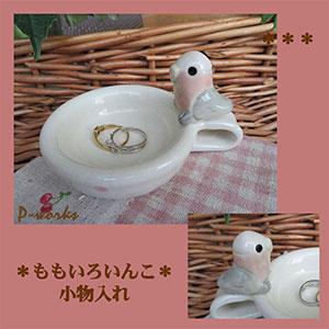 Pottery923pg