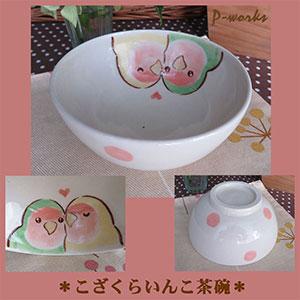 Pottery924pg