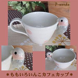 Pottery925pg
