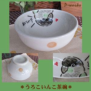 Pottery926pg